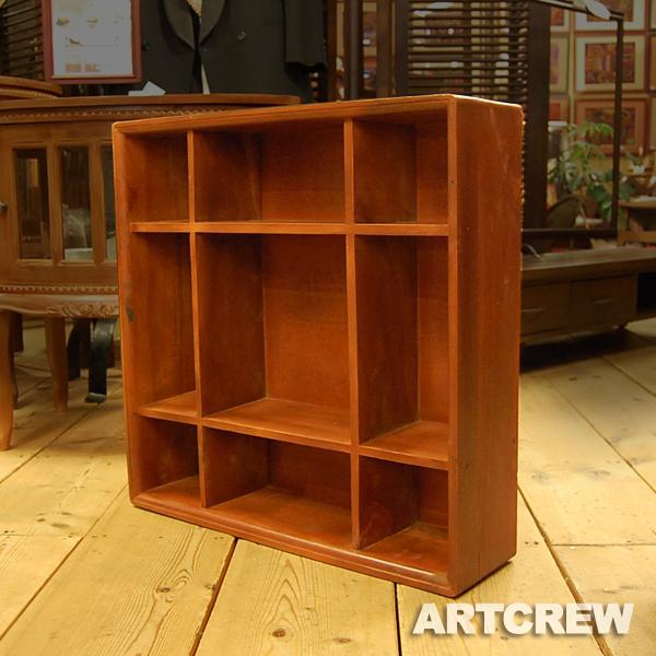 チーク無垢材家具 スクエア9ボックスラック BoxRack 薄型収納 CDラック DVDラック 本棚