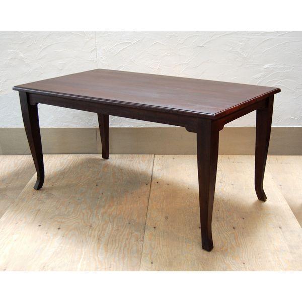 ダイニングテーブル チーク無垢材