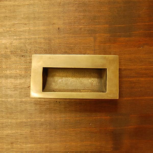 真鍮取手 ブラス Brass 掘り込み取手 引手 金具